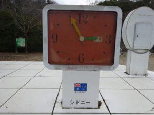 森の宝島「わいわい広場」のシドニーの時間