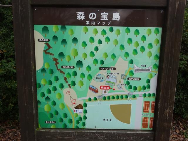 大阪府民の森むろいけ園地森の宝島マップ
