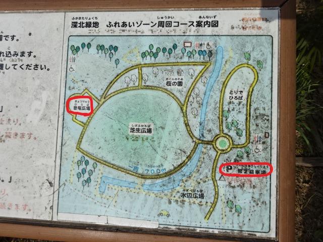 深北緑地案内図