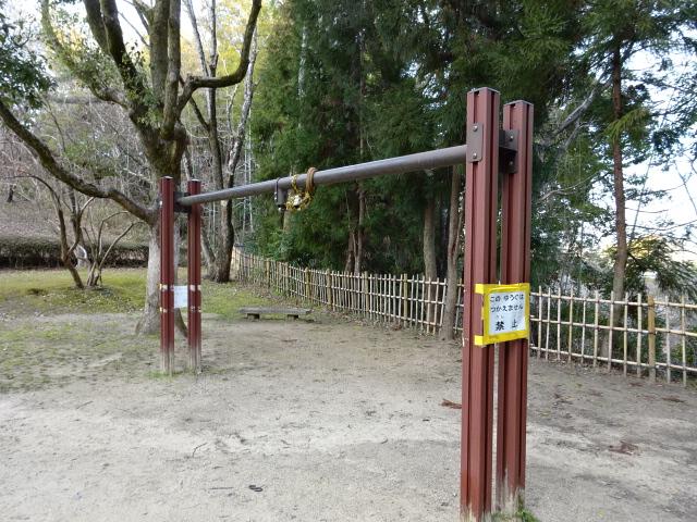 大渕池公園西地区の児童広場の使えない遊具