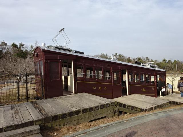 生駒山麓公園のケーブルカー