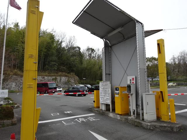 鴻ノ巣山運動公園の駐車場