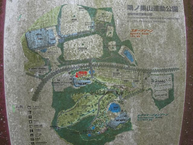 鴻ノ巣山運動公園マップ