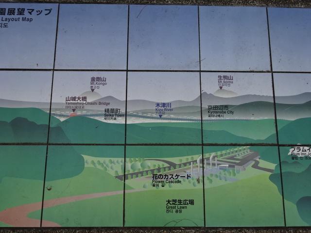 展望マップ2