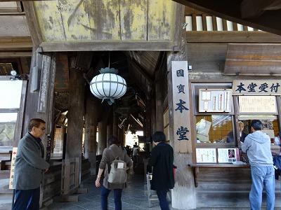 奈良長谷寺本道