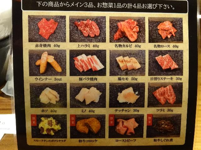 牛匠かぐらの選ぶお肉
