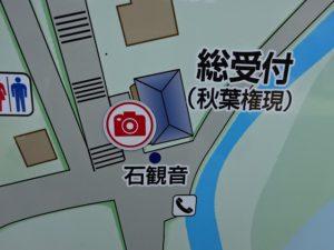 長谷寺境内地図のアップ2