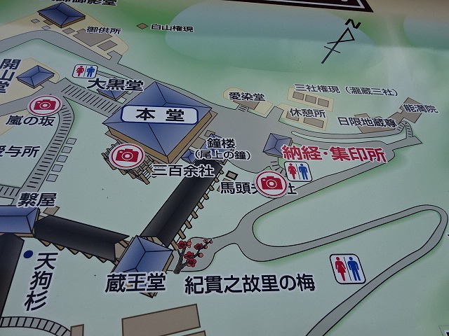 長谷寺境内地図のアップ3