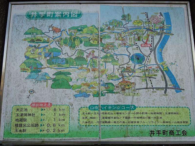井手町の案内図