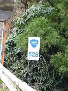 国道368号の看板
