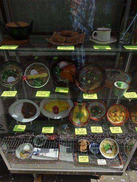 吉野山のお食事処天野屋のメニュー
