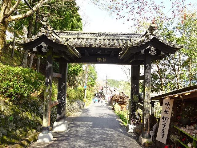 金峯山寺の黒門