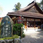 吉水神社書院