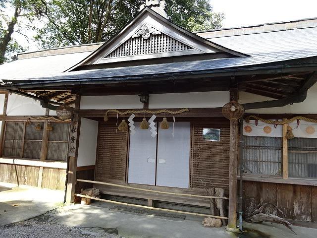 吉水神社社務所
