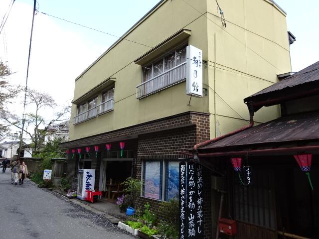 吉野山のお食事処朝日館