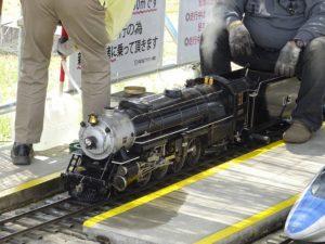 まほろばファミリー鉄道蒸気機関車の蒸気
