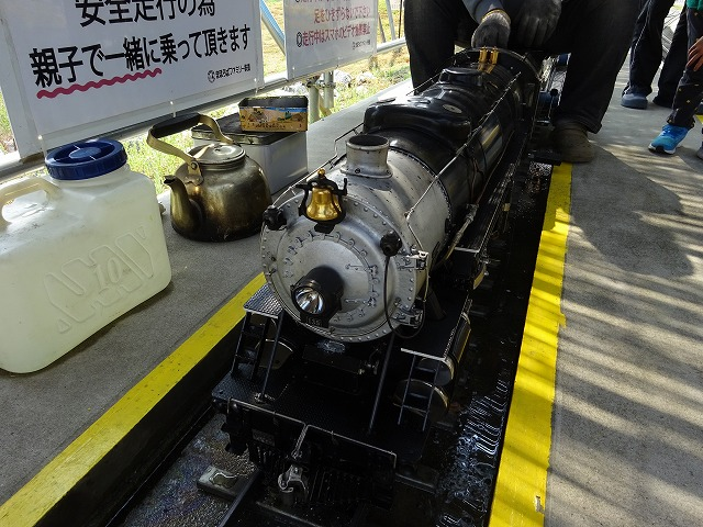 まほろばファミリー鉄道蒸気機関車