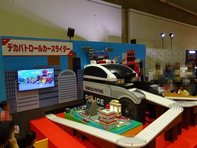 トミカ博展示ゾーンデカパトロールカースライダー