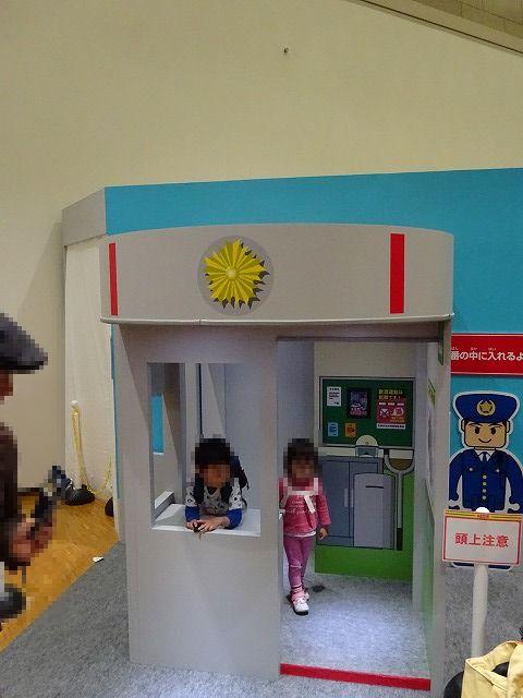 トミカ博展示ゾーン警察署
