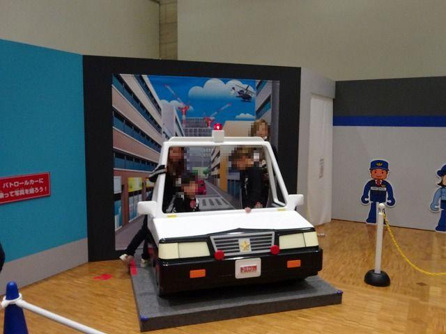 トミカ博展示ゾーン緊急車両パトカー