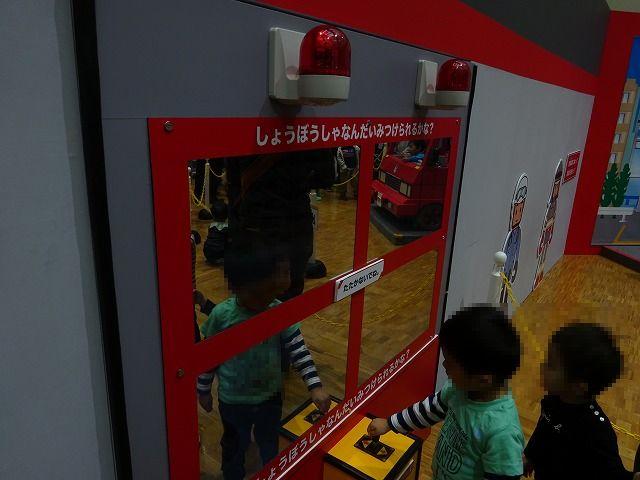 トミカ博展示ゾーン車両展示2