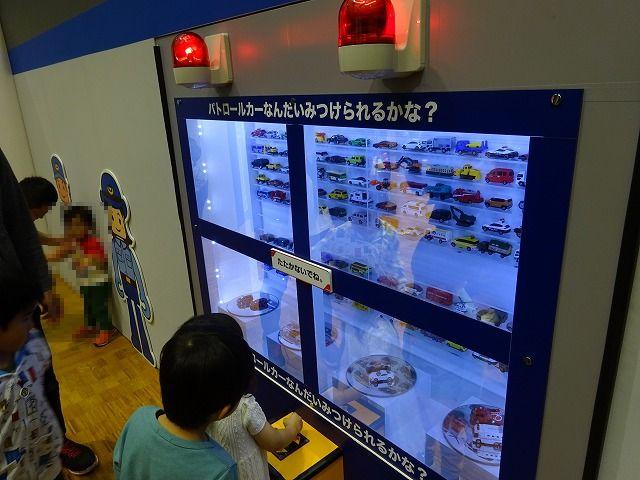 トミカ博展示ゾーン車両展示3