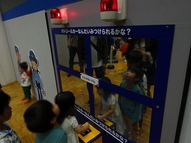 トミカ博展示ゾーン車両展示4