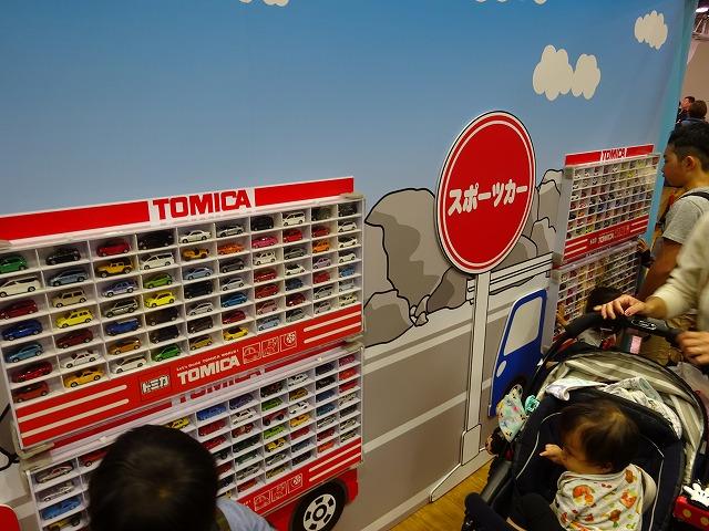 トミカ展示