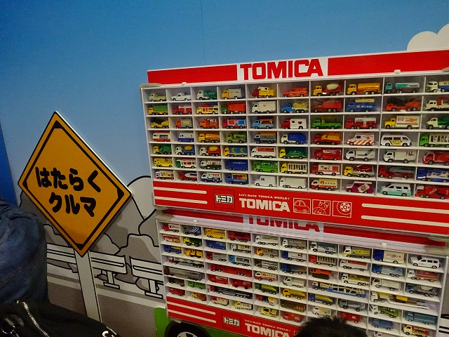 トミカ展示4