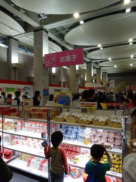 トミカマーケットお菓子