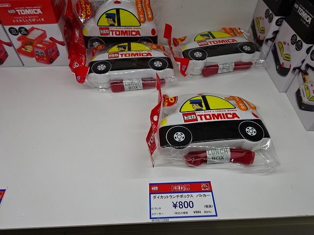 トミカマーケットのダイカットランチボックスパトカー