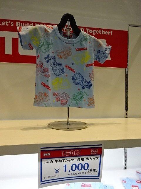 トミカ半袖Tシャツ