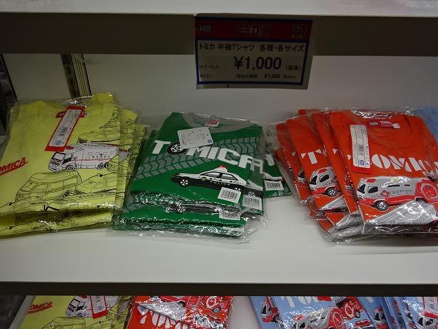 トミカ半袖Tシャツ各種
