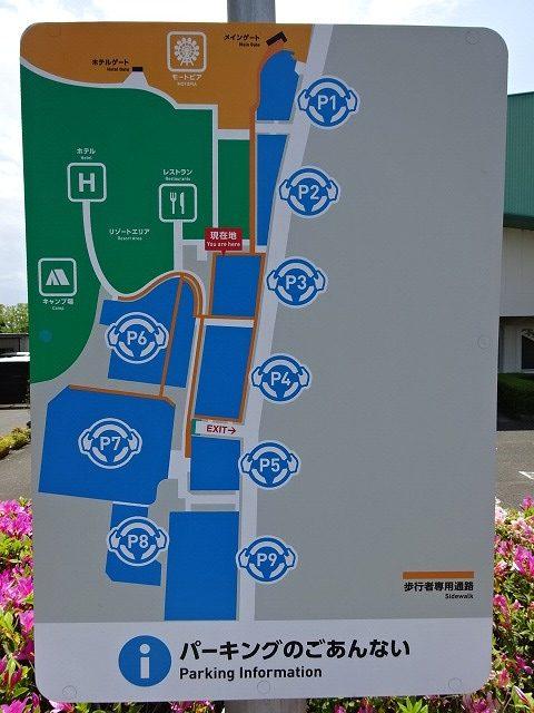 鈴鹿サーキット 駐車場マップ