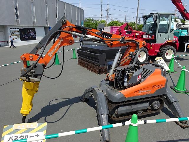 働く車 ハスクバーナ(電動遠隔解体ロボット)