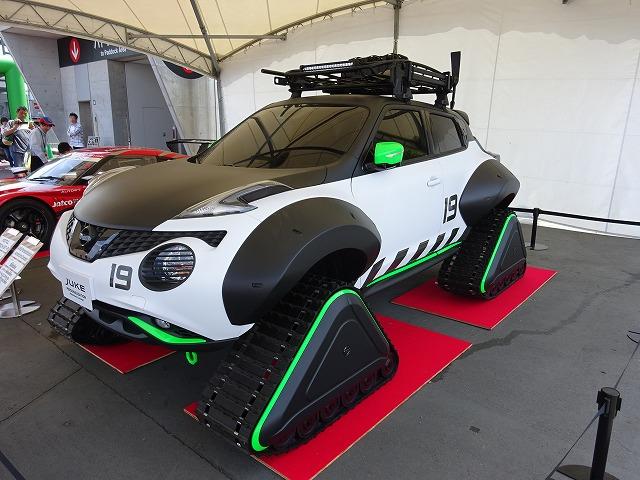 働く車 日産ジュークコンセプトカー