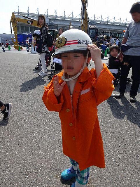 働く車 なりきり体験 消防士の服