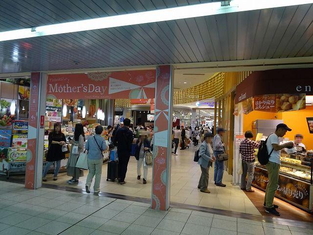 大和西大寺駅の駅中
