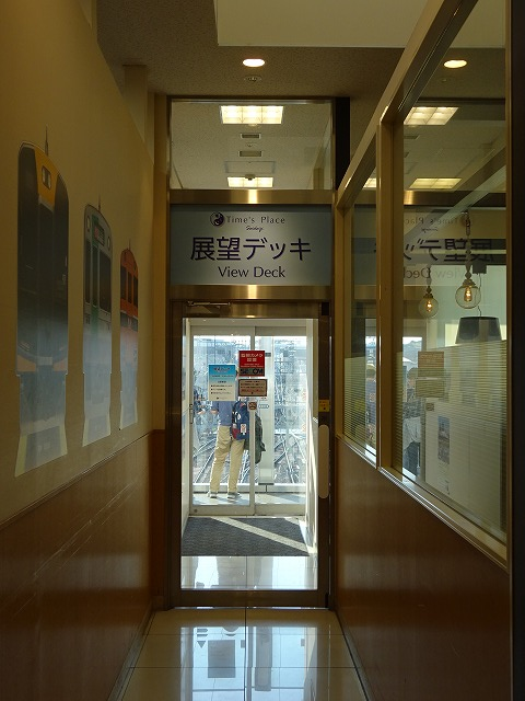 大和西大寺駅展望デッキ