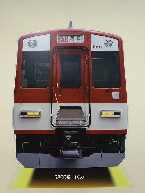 大和西大寺駅展望台デッキ前の近鉄電車の写真