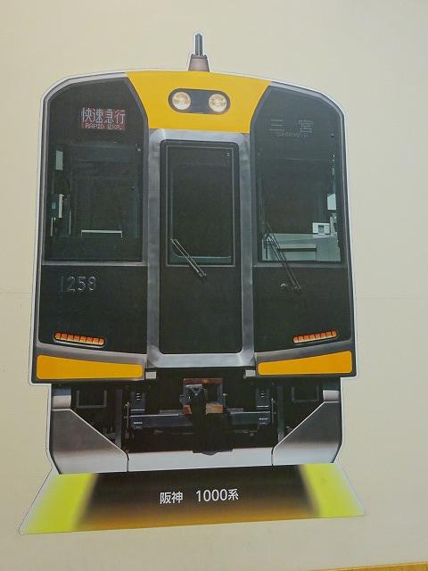 大和西大寺駅展望台デッキ前の電車の写真