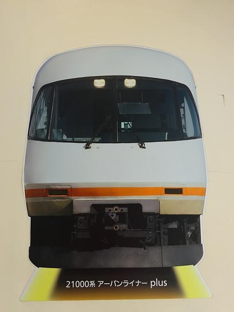 大和西大寺駅展望台デッキ前近鉄特急の写真2