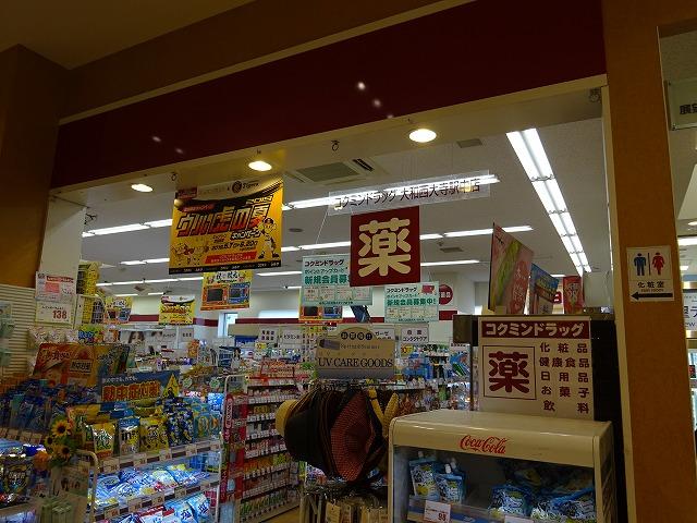 大和西大寺駅の駅中KoKuMiN