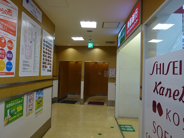 大和西大寺駅の駅中トイレ