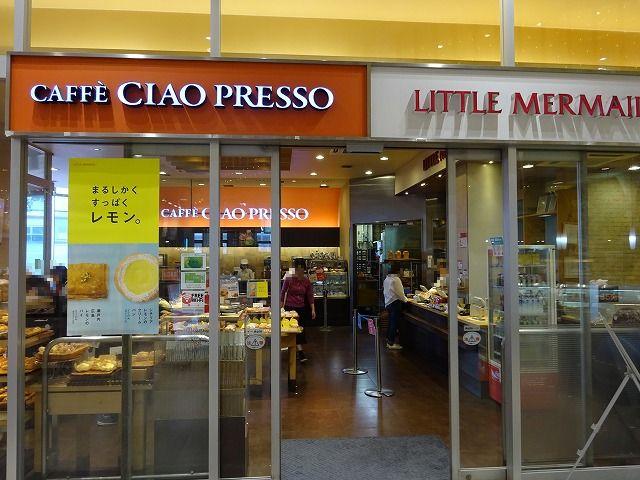 大和西大寺駅の駅中CAFFE CIAO PRESSO & LITTLE MERMAID