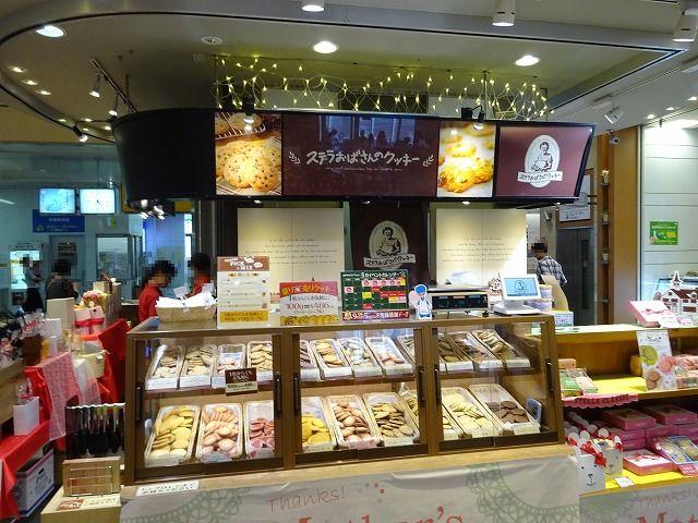 大和西大寺駅の駅中ステラおばさんのクッキー
