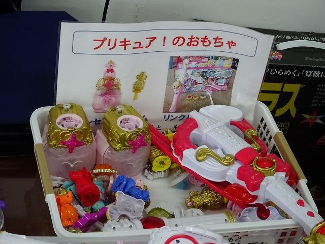 トイトイパーク福島店の女の子のおもちゃ