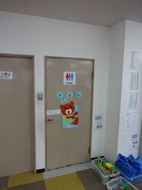 トイトイパーク福島店のトイレ