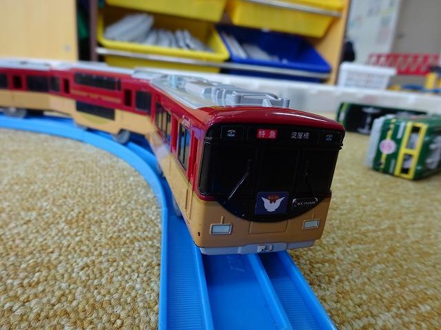 プラレール京阪特急8000系