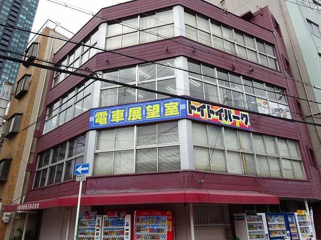 トイトイパーク 大阪市福島店(1号店)